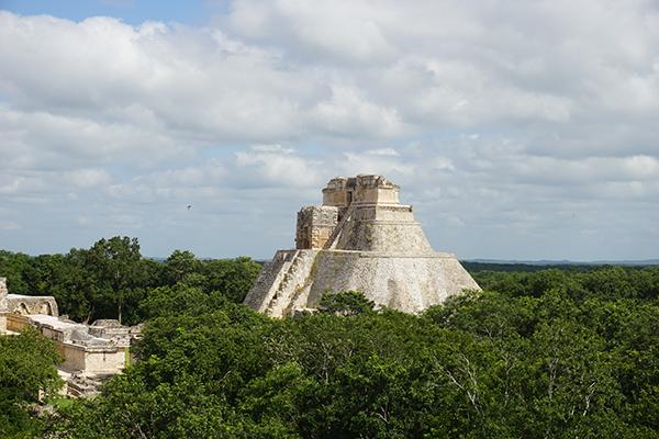 橢圓形金字塔(烏蘇曼)