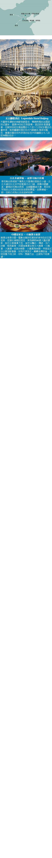 4月23日,代表着捷途研发前瞻设计理念和直至未来核心技术的JETOUR X品鉴会在北京镜湖艺术中心拉开帷幕,活动现场逾百人共同见证JETOUR  X全球首发亮相。
