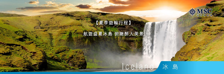 著名旅游指南《lonely planet》近年便曾把冰岛西部峡湾列为年度十大